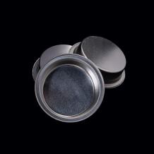Coupelles aluminium